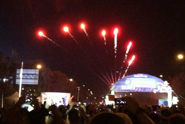 runDisney Morning Fireworks